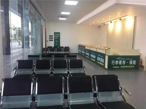 【沙溪】 白云机场中山镇区第一家候机楼落户星宝明珠花园