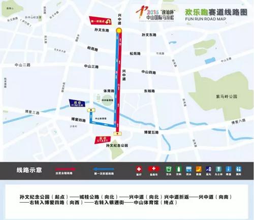 珠海孙文公园地图