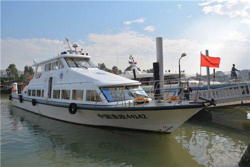【南朗】内陆50吨级渔政船投入使用 有助提高渔业执法能力