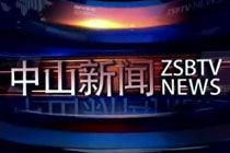 龙8娱乐平台|龙8在线娱乐城|龙8娱乐老虎机下载-在线首页