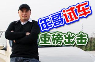 龙8娱乐平台 龙8在线娱乐城 龙8娱乐老虎机下载-在线首页