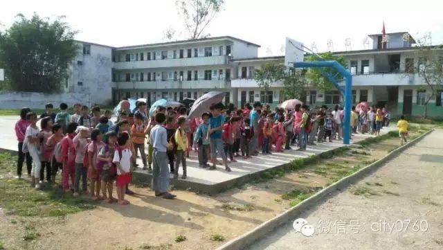 为贫困山区儿童募集六一节礼物!
