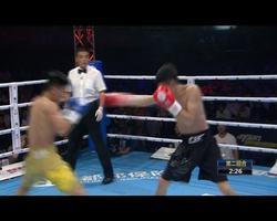 1101中国拳王争霸赛A