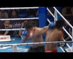 1101中国拳王争霸赛B
