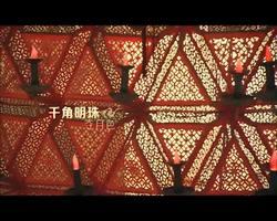 【电视类】《中国梦传承情》(广东广播电视台)