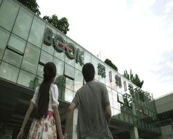 【电视类】《文化从阅读开始》(深圳广电集团)
