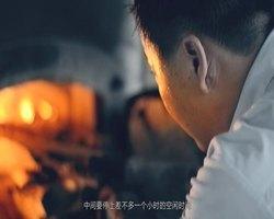 【电视类】《为自己喝彩--梦想》(中山广播电视台)