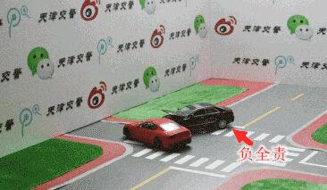 这样开车要负全责?开车的都来看看,有备无患!
