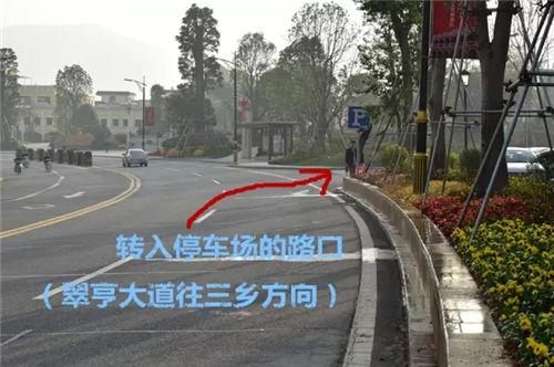 今天有个消息要告诉你,孙中山故里旅游区中字广场地下停车场免费开放
