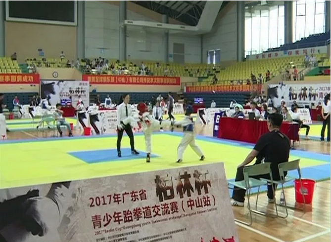 【沙溪】帅呆了!全省800多名跆拳道高手齐聚沙溪展身手!
