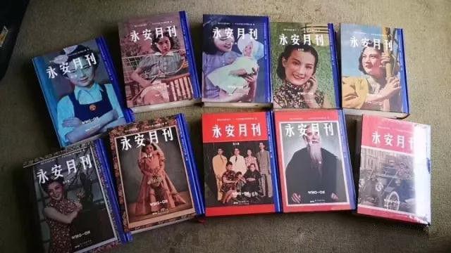 """你值得拥有!这个中山人创办的月刊曾风靡""""老上海"""",今正式结集出版!"""