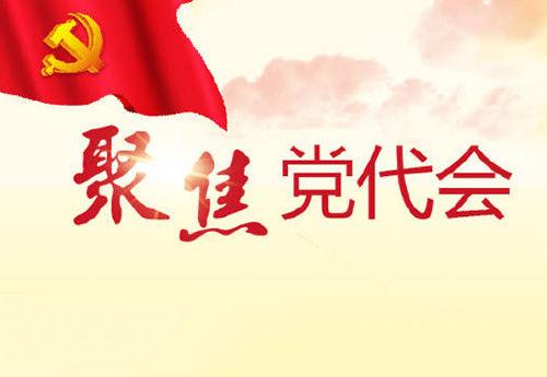 """黄先耀:以""""永远在路上""""的决心毅力惩治腐败"""