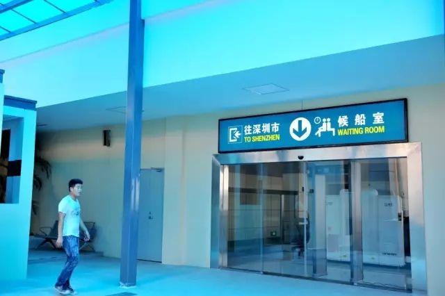 快讯!中山→深圳,仅需约45分钟,或提前到8月开通!