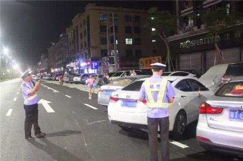 """【大涌】大马路当停车位?小心""""牛肉干""""!"""