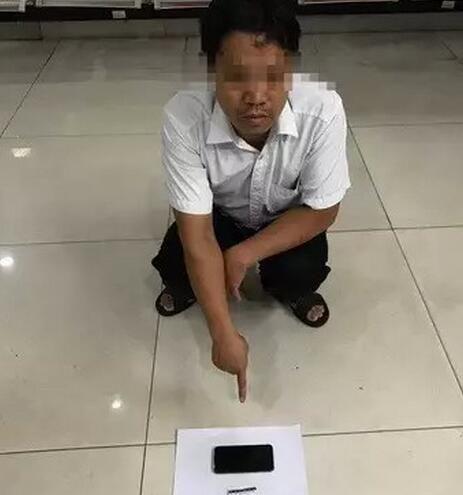 顺手拿走白富美手机30分钟后,他被中山警方戴上了手铐...