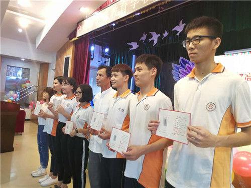 牛!中山特校6名聋生参加今年高考,全部圆梦!