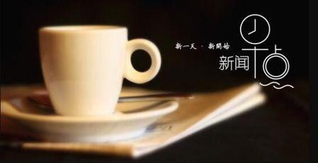 24天50亿!这部电影再次刷新中国票房纪录!|新闻早茶