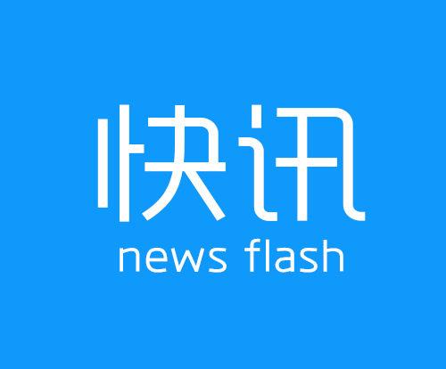通知!中山行政服务中心微信预约将短暂停