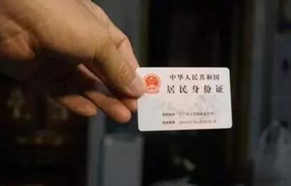 @所有人:大消息!身份证将迎来大变革!