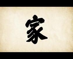 法治宣傳-國家穩定篇logo