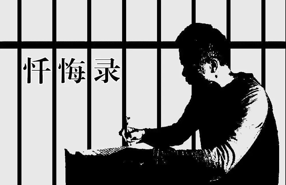 【忏悔录】市疾病预防控制中心原主任、市第二人民医院原院长岑永庄:比健康更重要的是自由