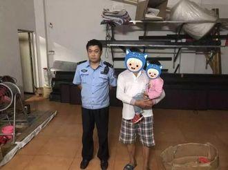【南头】喂,是家长吗?我是警察,快来接你的孩子回家!