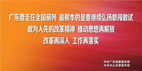 改革开放金句-3