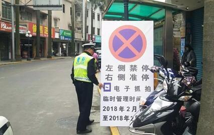 【小榄】春节期间,这10条道路可以这样停车!