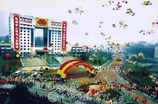30年前,中山人怎样过春节?让老照片勾起你的回忆!
