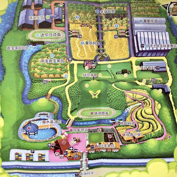 还有梯田谷海,烂漫花城,亲子机动游戏……全家人一起来