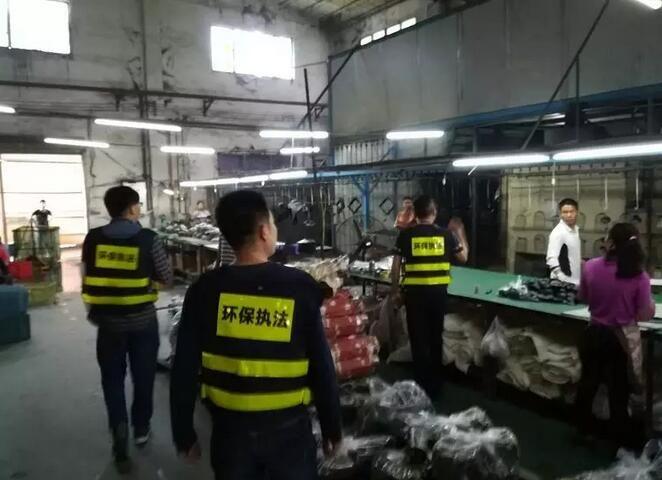 【横栏】环保分局突击检查,2家违法企业被查处!