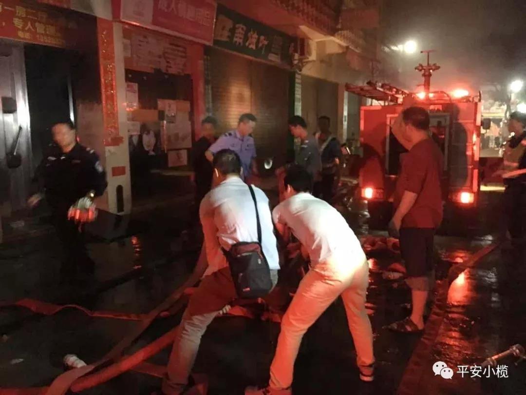 中山一出租楼深夜起火爆炸!所有人在熟睡!此时他们……