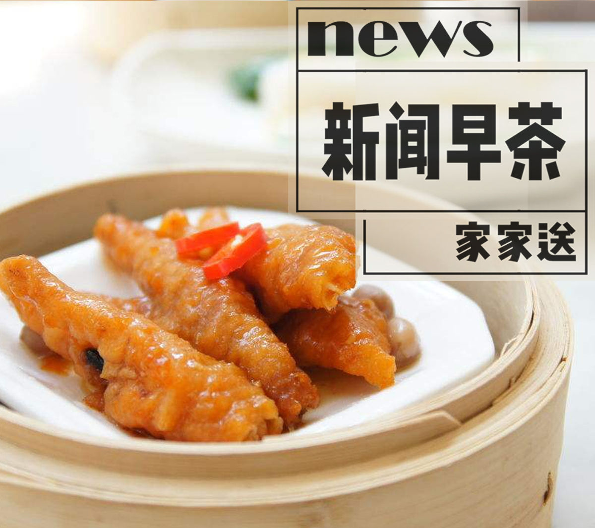 昨晚,《新闻联播》《广东新闻联播》都出现了中山的身影!| 新闻早茶