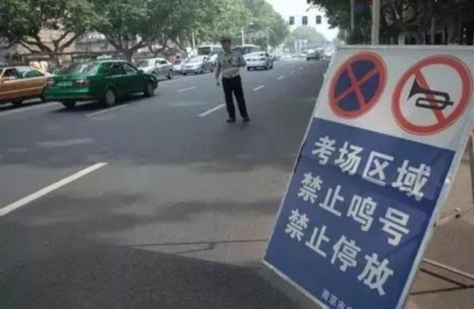 禁入!禁停!今天起,全市这些路段连续3天实施交通管制
