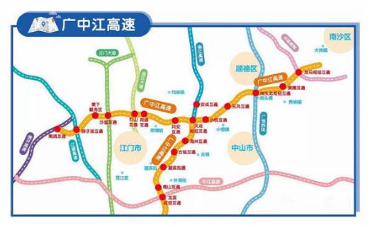 回老家更方便啦!广东高铁最全通车时间出炉,哪些线路和你有关?