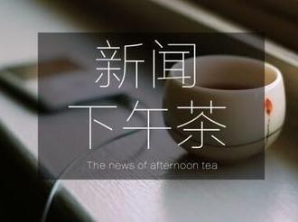 上半年,中山七成事故因此引发,五类行为不可小觑! | 新闻下午茶