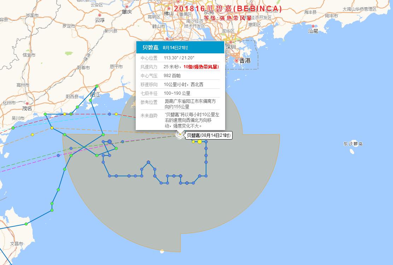 截至21:45,中山最新台风消息戳这里!