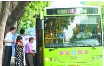 【坦洲】喜讯!明天将新开1条公交线路,从坦洲到……