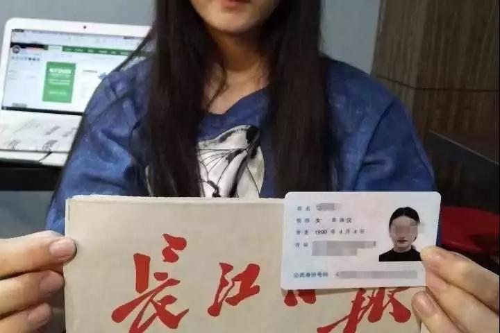 注意!你手持身份证拍的照片,可能已被炒到上千元