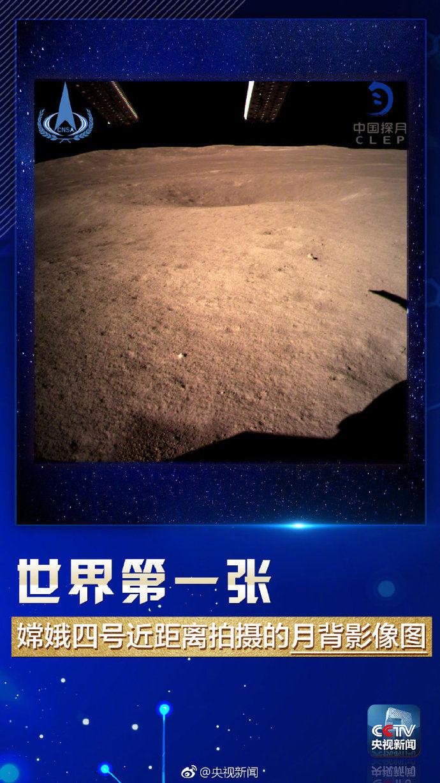 快看 首张月球背面图片来啦