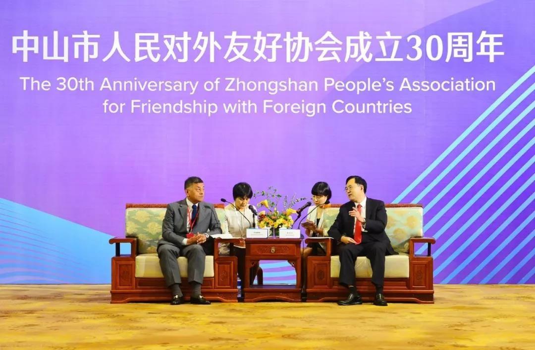 """打造国际朋友圈,共享发展新机遇!30年来,中山""""圈粉""""无数"""