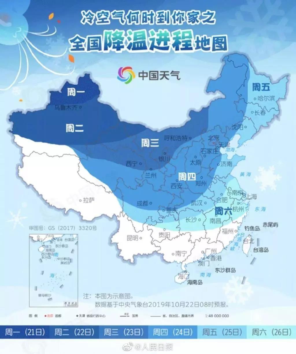 冷空气已到粤北,中山明天有雨!这次能降温吗?