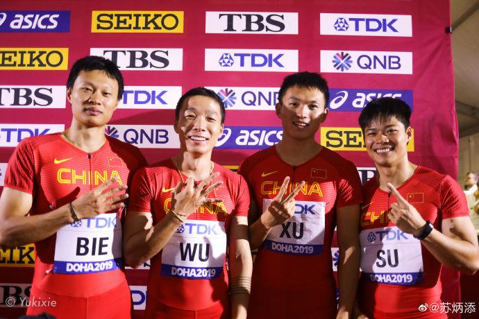 祝贺!今天凌晨,苏炳添和队员拿到东京奥运参赛资格!
