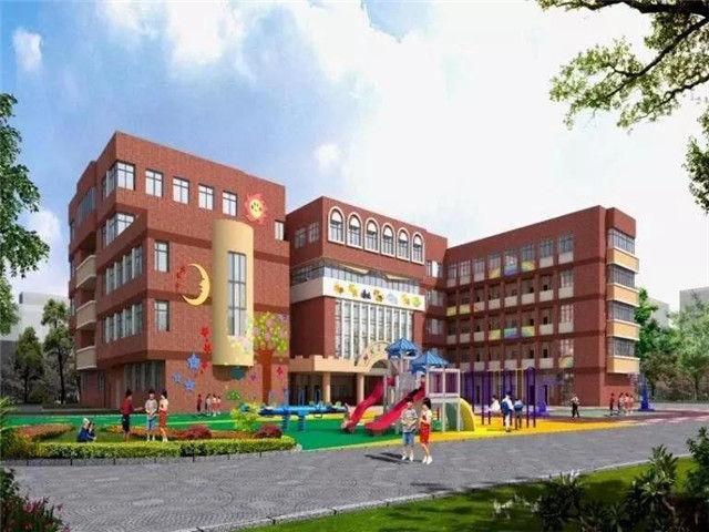 期待!中山这所幼儿园将于明年九月投入使用