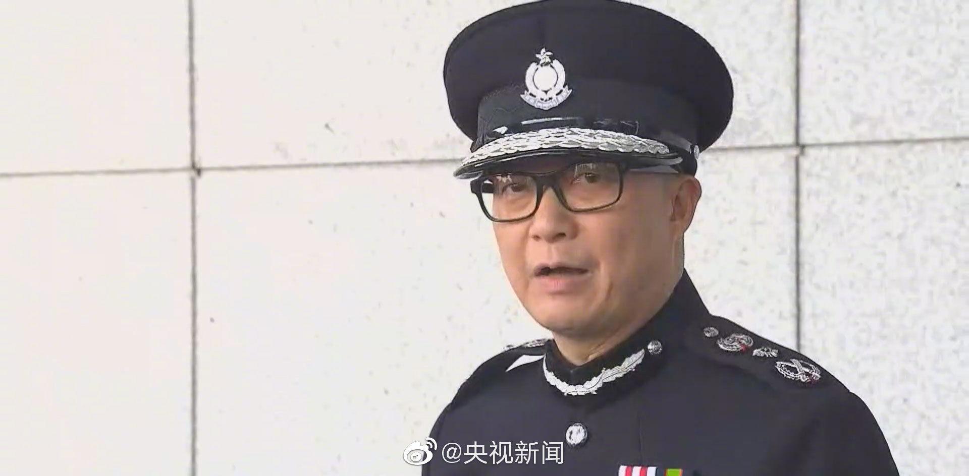 香港新警务处处长称将尽快恢复社会秩序