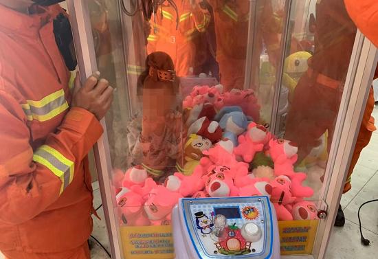 娃娃機里有娃娃……真的那種!中山消防出動發現……