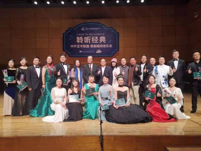 钢琴与歌剧!中外艺术歌曲、歌剧唱段音乐会上演