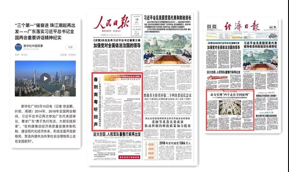 中山又刷屏了!新华社、人民日报、经济日报先后报道,看看是什么事?