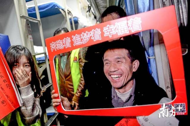 暖心,开往广东的这趟免费专列,到家门口接你返工啦!