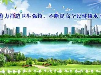 【东凤】@东凤小伙伴:东凤镇社区卫生服务中心(站)开诊时间有调整…